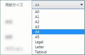 gmail pdf ファイル 壊れている