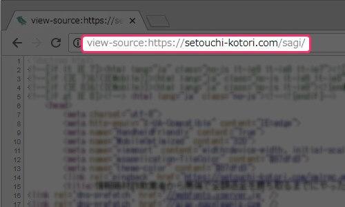 右クリック禁止の画像をダウンロード保存する方法4つ【悪用厳禁】